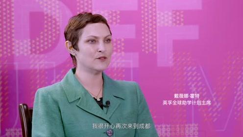 英孚全球助学计划中国乡村英语教师培训1