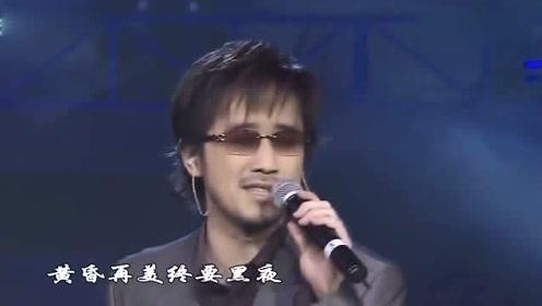 周传雄的经典歌曲《黄昏》,一开口就可以打动你,眼泪忍不住落下!