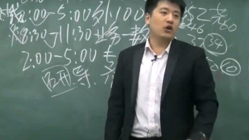 神段手张雪峰:考研最厉害的省是哪个省?张老师为你解答,秀儿坐下