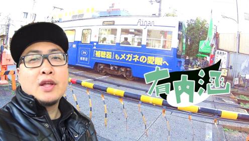 """日本和中国的""""区别""""有多大?看真实的大阪,你就明白了"""