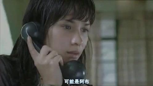 职业杀手真是胆大心细,没想还杀回了香港!