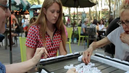 中国麻将在美国流行,50万美国人沉迷,在纽约市中心搓麻!