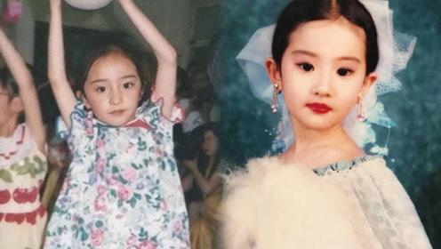 明星童年修复照 朱一龙从小帅到大热巴像洋娃娃