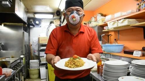 """变态辣""""死神炒饭"""",厨师需戴防毒面具炒,下一秒却辣到怀疑人生"""