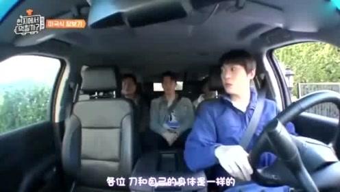 韩综神级PS抹掉郑俊英 你能想象副驾驶原本有个人吗