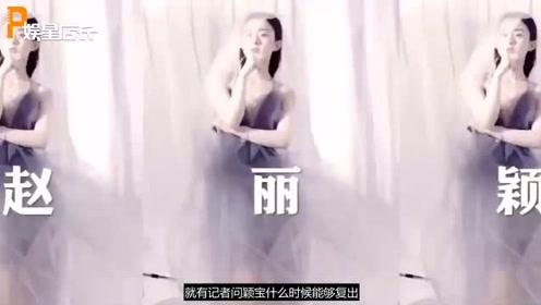 儿子和老婆谁更重要?冯绍峰一番话引网友怒赞,赵丽颖没选错人!