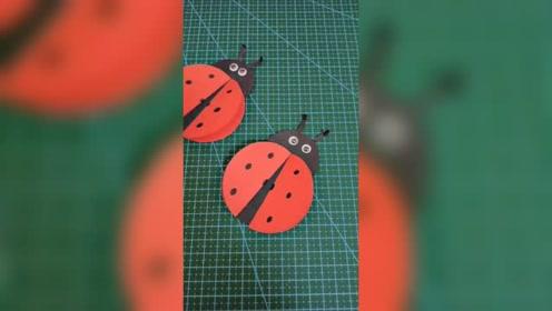 幼儿折纸立体七星瓢虫