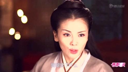 芈月传:王后责怪大王不问自己事实真相,还不顾荡儿太子的颜面