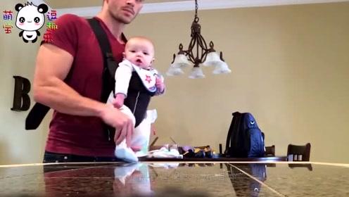 爸爸带着8个月的宝宝跳舞,宝宝的反应,观众们笑惨了!