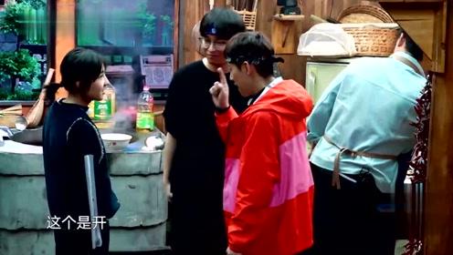 张子枫蘑菇屋玩游戏智商下线,彭昱畅被吐槽不忍直视