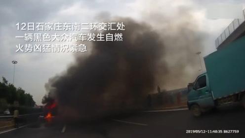 小车发生自燃现场火势凶猛 环卫洒水车消防车一同赶往救援