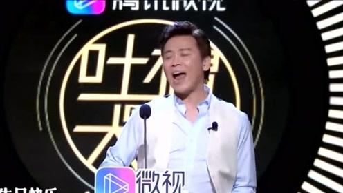 王力宏遭陶喆吐槽:今年第一次没给我说生日快乐,明年对我好点!