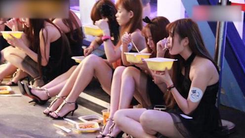 """大批韩国美女成""""中国浪子"""",流落青岛街头!职业秘密被拆穿"""