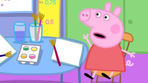 小猪佩奇一回家就看电视 结果小猪佩奇写作业写到很晚 玩具故事