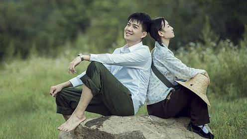 超甜!情侣520演绎纯美爱情《山楂树之恋》