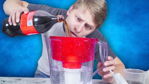 可乐中色素含量有多少?老外用过滤器过滤,看完你还敢喝吗?