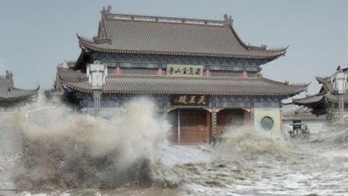 陕西百年神庙洪水见了绕路走,专家无法解释,3个小孩却轻易破解