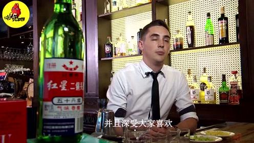 战斗民族的人连酒精都喝,为何不喝中国白酒?网友知道原因后笑了