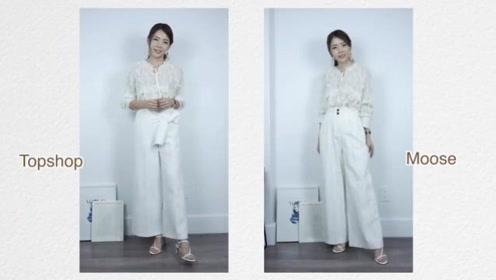 终于解决了!如何挑选一条显瘦又时髦的白色裤子?这3点告诉你