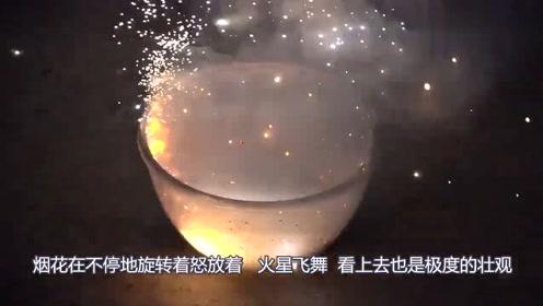 把旋转烟花点燃放进水里,旋转烟花会燃放起来吗?