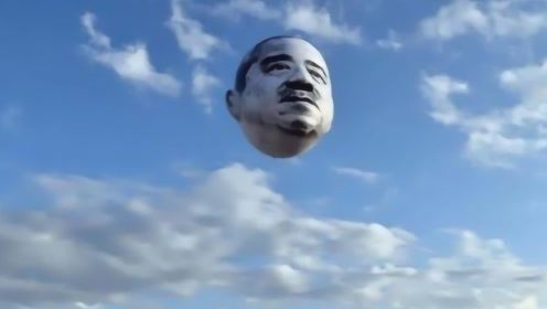 """难以置信!日本高空出现""""大叔脸"""",全天俯视路面令路人瑟瑟发抖"""