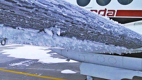 飞机飞到高空结冰怎么办?这套先进除冰设备,告诉我们:想太多了