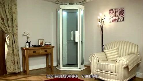 超级方便的家用电梯,不仅方便快捷还能隐形,懒人的福利
