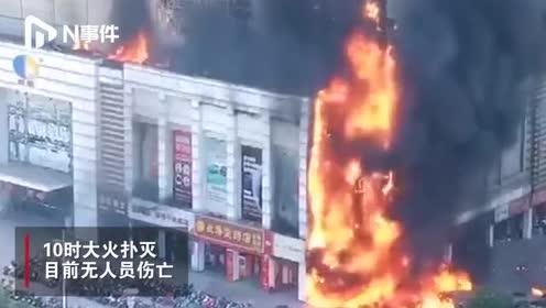 江苏一小商品城突发火灾,消防员20分将大火扑灭,暂无人员伤亡