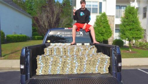 美国土豪想方设法给路人送钱,一个拥抱1万元,最后送了50万