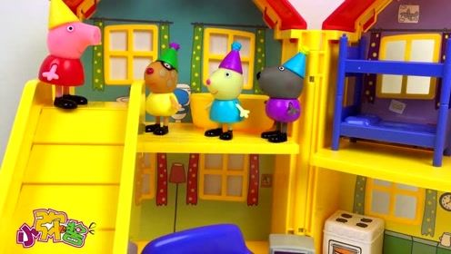 佩奇生日举办派对  猪爸爸送佩奇一个神奇的楼梯   玩具故事