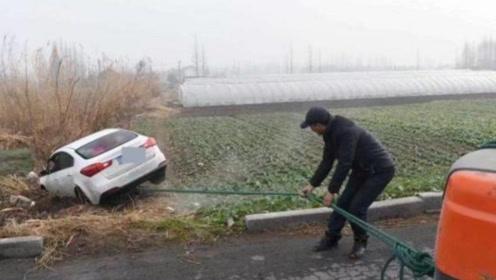 为什么过年期间乡下经常有人将车子开到沟里去?听听网友们怎么说