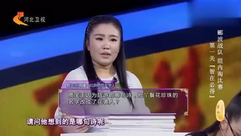 中南大学的女生厉害了,一道题拿到了8分,掩不住的喜悦