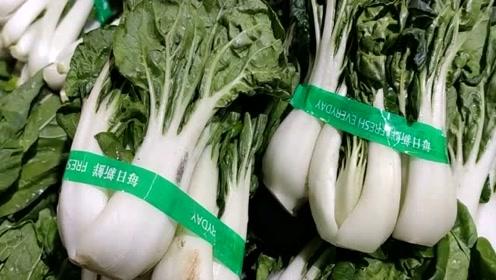 """为什么超市的蔬菜喜欢用胶带捆住?里面有何""""猫腻""""?"""