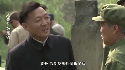 人是铁饭是钢电视剧_人是铁饭是钢:小伙掏出个红宝书,司令都无可奈何!