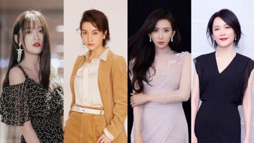 《女人30+》陈乔恩自嘲会是孤寡老人,吴昕能接受有孩子的男生