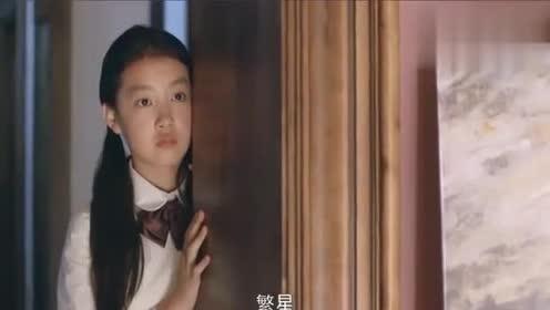 繁星四月:母亲只爱走失的亲生小女儿,叶若曦为母亲改名叶繁星!