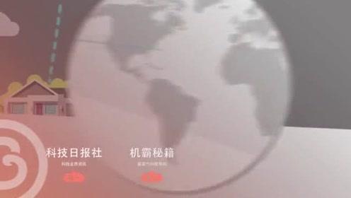 特斯拉中国生产汽车电池
