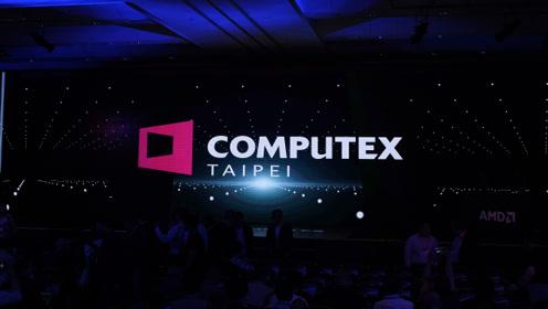 来看看最新的电脑产品,台北电脑展2019精彩内容集锦——上篇