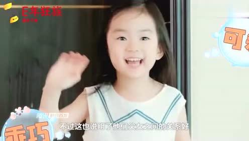 李承铉比Lucky还能撒娇,求女儿带他玩,网友-鸡皮疙瘩掉一地!