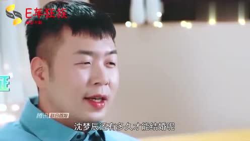 海涛偷亲睡着的沈梦辰,不料被沈爸逮住,海涛的反应我能笑一年!