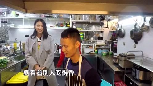 张梓琳紧盯美食作家王刚炸丸子,揭秘厨师容易长胖原因