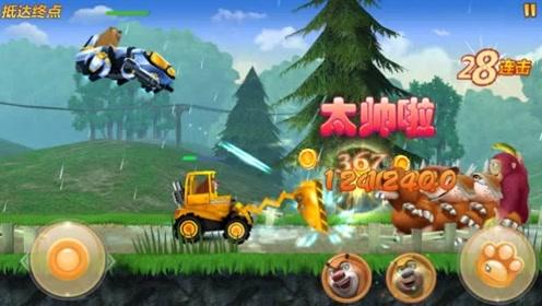熊出没熊大的铲车弹走猴子怪和钻地鼠,小怪兽直接后退回去