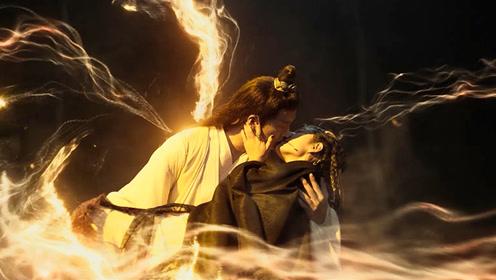 《镇魔司:苍龙觉醒》苦恋版预告:妖女魔星为爱冲破正邪边界,唯美爱情打动天地!