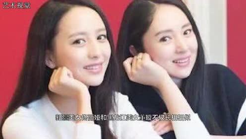 """""""撞脸""""的明星,张一山和夏雨像兄弟,孙怡和李沁是双胞胎"""
