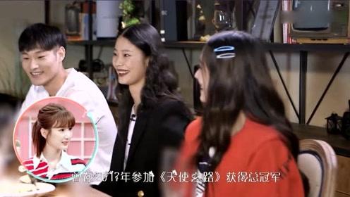 盘点登上综艺的维密超模:王艺可爱奚梦瑶当导师