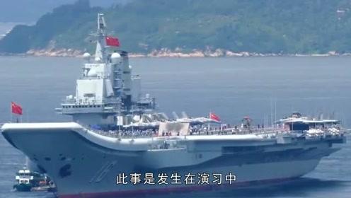 小潜艇狠狠教训美国舰队,美价值62亿美元航母被击沉