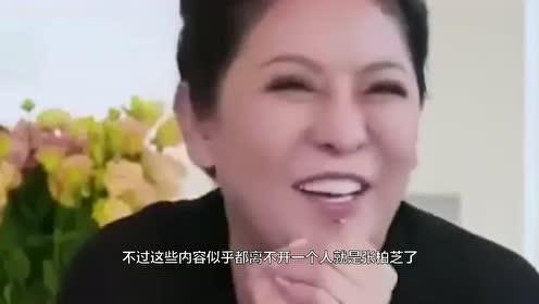 向太发文暗讽她有精神病,郭碧婷爸爸:家事不用外人管!