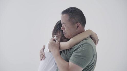 """2019父亲节最暖心选择:""""谢谢你""""还是""""对不起""""?"""