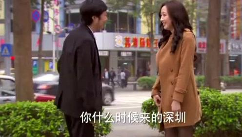 陈启明偶遇大学女神,对方立马投怀送抱,还把他带回出租屋!