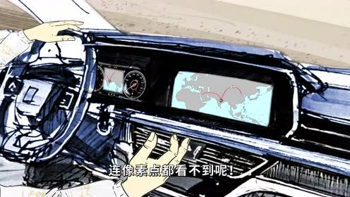 大炮评车:专属的骄傲-红旗HS5